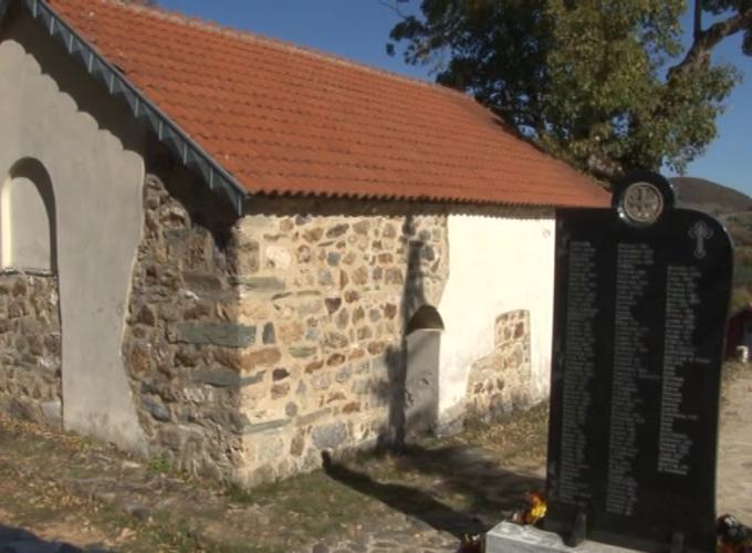 U Krivoj Reci 12. oktobra biće služeno bogosluženje i parastos žrtvama stradalim 1942.godine
