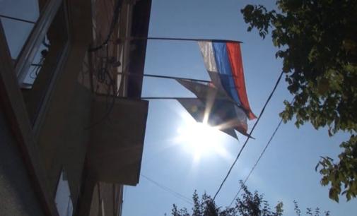 Republika Srbija obeležava Dan srpskog jedinstva slobode i nacionalne zastave