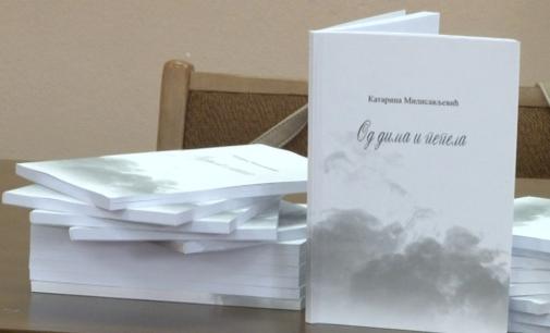 """""""Od dima i pepela"""" prva knjiga mlade Brusjanke Katarine Milisavljević"""