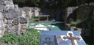 "Manastir ""Sveti Stefan"" u Milentiji"