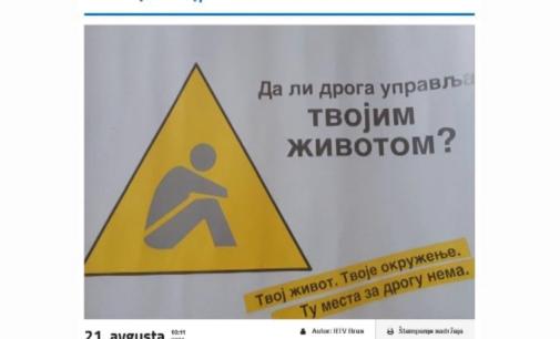 "RTV Brus predstavlja serijal tekstova ""Izbor je tvoj – nauči da odoliš"""